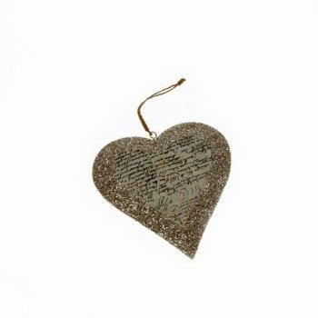 Heaven Sends Calligraphy Script Glitter Hanging Heart